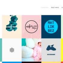 Создание сайта компании или продающей страницы, в Сочи