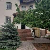 Сдаю3х уровн особняк. золотой квадрат, в г.Бишкек