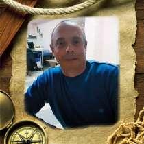 Степан, 56 лет, хочет пообщаться, в г.Кишинёв