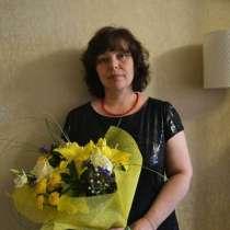 Светлана, 49 лет, хочет пообщаться, в Нижнем Новгороде