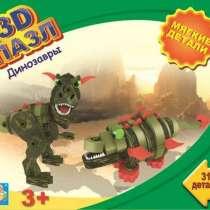 Мягкий конструктор 3D-пазл Динозавры 310 мягких деталей, в Москве