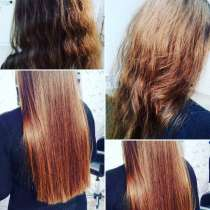 Ботокс, ламинирование и кератиновое выпрямление волос, в г.Одесса