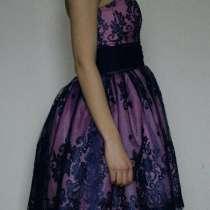 Платье на выпускной, в Екатеринбурге