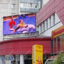Бегущие строки LED экраны Медиафасады, в Севастополе