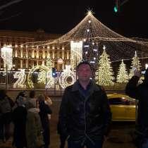Николай Цыпленков, 33 года, хочет пообщаться, в Клине