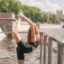 Тренер по растяжке, в Москве