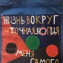 Сумка-шоппеп, рисунок акрилом, в Перми