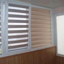 Жалюзи и рулонные шторы, в Бийске