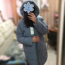 Зимняя куртка 52-54 размер, в Одинцово