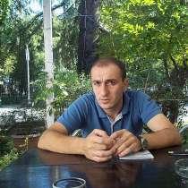 Badu, 37 лет, хочет познакомиться, в г.Тилбург