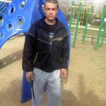 Андрей, 38 лет, хочет познакомиться, в Армянске