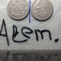 Монеты СССР есть много, в г.Навои
