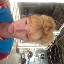 Елена, 46 лет, хочет пообщаться, в Астрахани