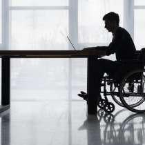 Помощь молодому человеку на инвалидной коляске, в г.Мюнхен