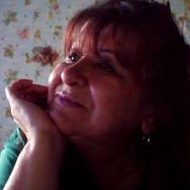 Наталия, 57 лет, хочет познакомиться, в Нижнем Новгороде