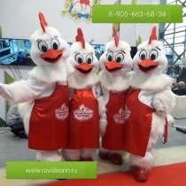 Ростовая кукла Курица, Цыпа, Цыпленок, Петух изготовление, в Нижнем Новгороде