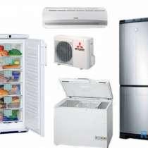 Устои холодильник, кондиционер, в г.Душанбе