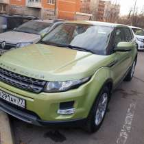 Land Rover Range Rover Evoque, в Москве