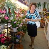 РАИСА, 66 лет, хочет пообщаться, в Москве