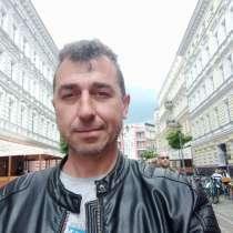 Евгений, 42 года, хочет познакомиться – Евгений, 42 года, хочет пообщаться, в г.Щецин
