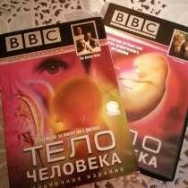 Продам познавательные видеодиски, в г.Усть-Каменогорск