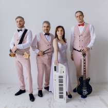 Музыкальное оформление свадеб под ключ, в Краснодаре