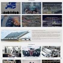 Разработка сайтов под ключ в Италии, продвижение, редизайн, в г.Кременчуг