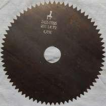 Пильный диск, в Новосибирске