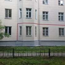 Продам 3-х комнатную квартиру в Центре г. Екатеринбурга, в Екатеринбурге