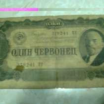 Стариные деньги, в г.Баку