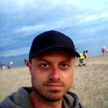 Сергей, 35 лет, хочет познакомиться – Сергей, 35 лет, хочет познакомиться, в г.Луганск