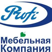 Купить офисную мебель, в Ярославле