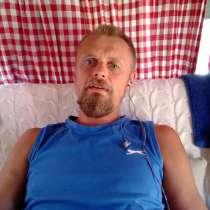 Roman, 44 года, хочет познакомиться – Ищу Богиню, в г.Enguera