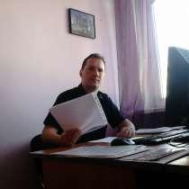 Бухгалтерский учёт для ип и ооо, в Москве