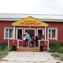 Пансионат на оз. Щучье Бурятия, в Улан-Удэ
