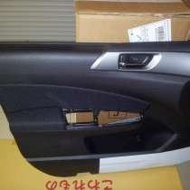 Обивка водительской двери Forester SH 94211SC730AR, в Тольятти