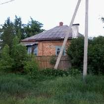 Срочно продаётся дом, в Каменск-Шахтинском