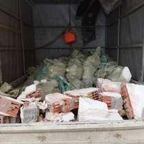 Вывоз мусора, демонтажные работы, в Перми