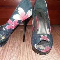 Продам туфли, в г.Могилёв