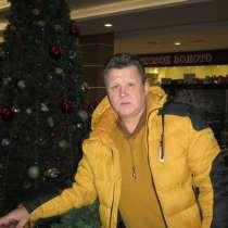 Владимир, 55 лет, хочет познакомиться – Познакомлюсь с женщиной, в Кинешме