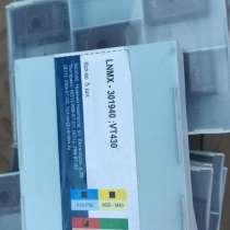 Покупаем пластины LNMX 301940 VT430, в Петрозаводске