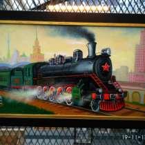 Продам картину, в Москве