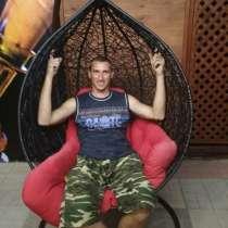 Александр, 35 лет, хочет познакомиться, в Евпатории