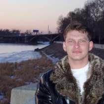 Александр, 44 года, хочет познакомиться, в Иркутске