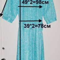 Платье голубого цвета в цветочки под поясок, р.48-50, в г.Брест