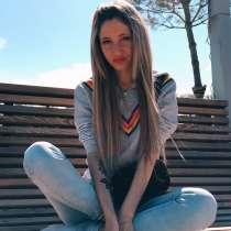 Юля, 27 лет, хочет пообщаться – Юля, 27 лет, хочет пообщаться, в г.Вена