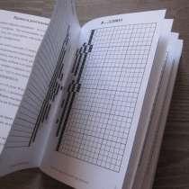 Разукрашка/раскраска без границ(пробная чёрно-белая), в г.Орша