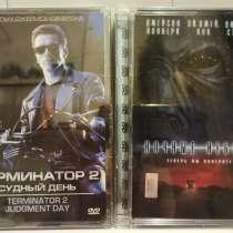 DVD диски с кинофильмами, лицензии, все по единой цене, в Москве