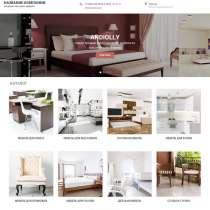 Создание, продвижение сайтов | Olden-Web, в г.Могилёв