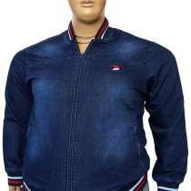 Мужская куртка огромного размера, в г.Тирасполь
